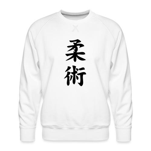 ju jitsu - Bluza męska Premium