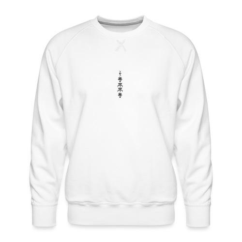 Broor design ornaments - Mannen premium sweater