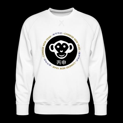 CHINESE NEW YEAR monkey - Men's Premium Sweatshirt