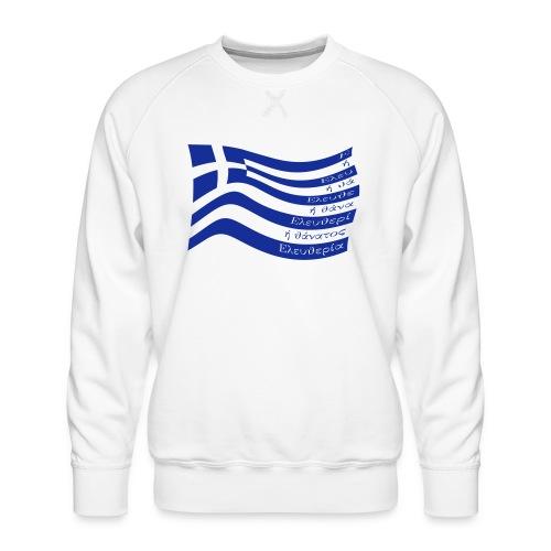 galanolefki - Männer Premium Pullover