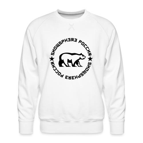 Russia Bear - Men's Premium Sweatshirt