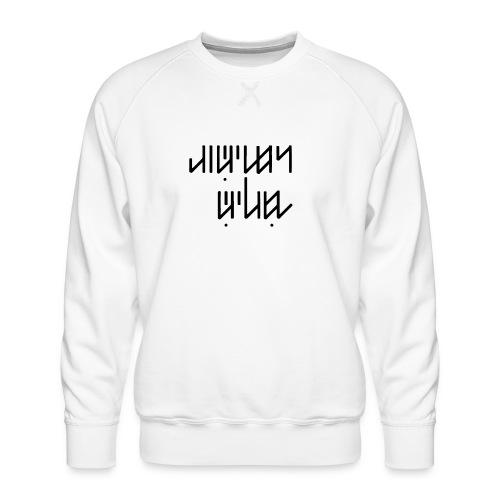 Hiidenkivi-Runes Black - Men's Premium Sweatshirt