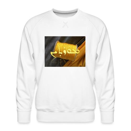 Mortinus Morten Golden Yellow - Men's Premium Sweatshirt