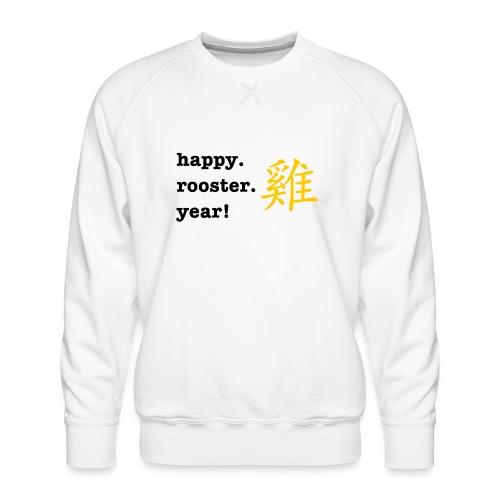 happy rooster year - Men's Premium Sweatshirt
