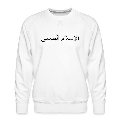 Deaf Islam - Männer Premium Pullover