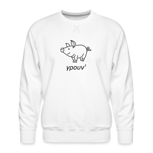 little pig - Men's Premium Sweatshirt