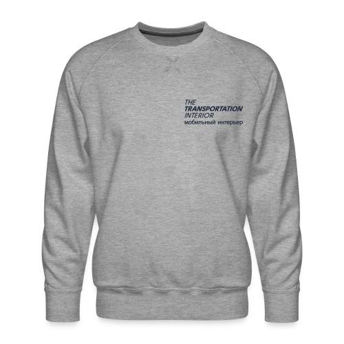 The Transportation Interior Russia - Men's Premium Sweatshirt
