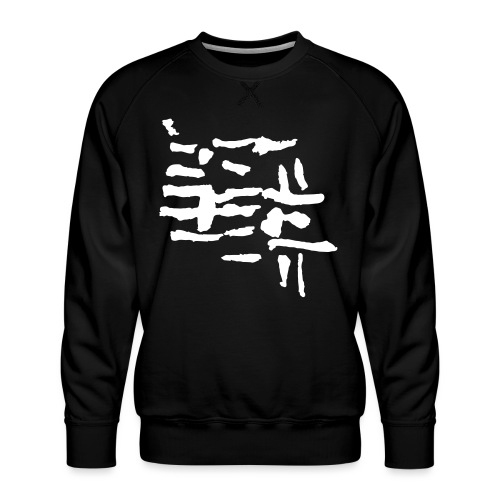 Structure / pattern - VINTAGE abstract - Men's Premium Sweatshirt