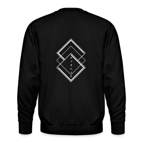 SicHat - Hiruko.exe - Männer Premium Pullover