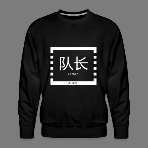 - Captain - - Men's Premium Sweatshirt