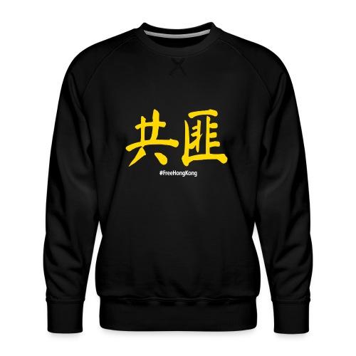For Hongkong - Mannen premium sweater