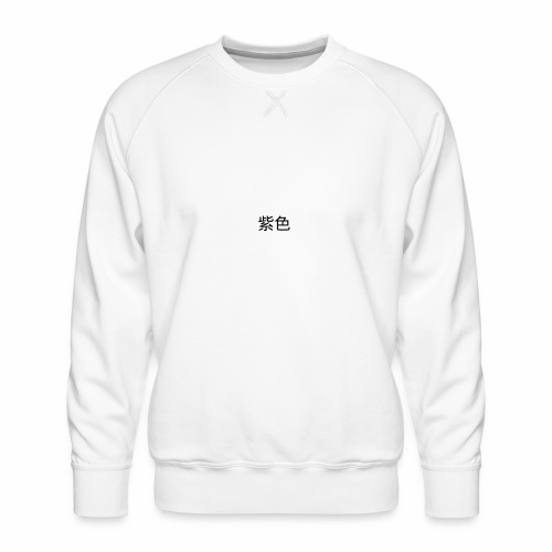White and Chinese Collection - Sweat ras-du-cou Premium Homme