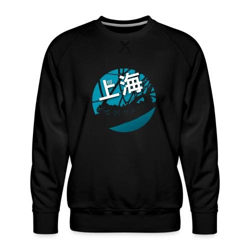 Videogame Bike - Men's Premium Sweatshirt