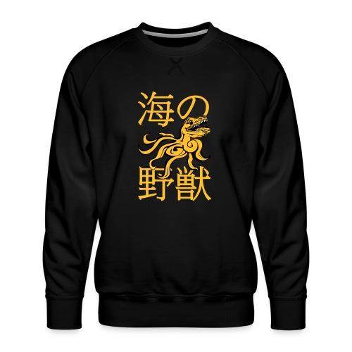 OctoRex - Men's Premium Sweatshirt