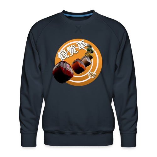 Japanese Ferris Wheel - Men's Premium Sweatshirt