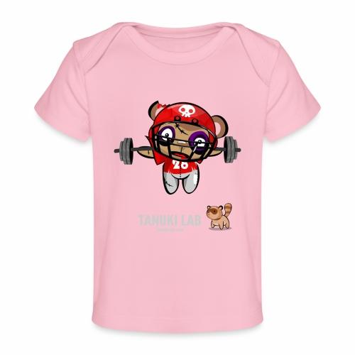 oso deportista - Camiseta orgánica para bebé