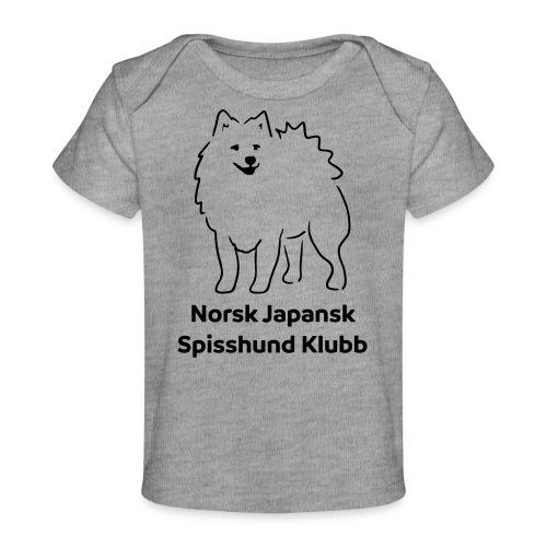 NJSK - Organic Baby T-Shirt