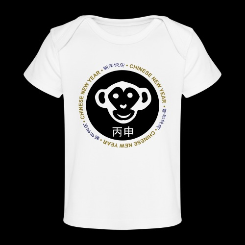 CHINESE NEW YEAR monkey - Organic Baby T-Shirt