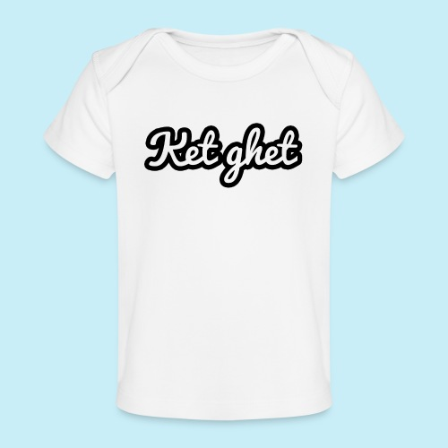 Ik heb het gehad! - T-shirt bio Bébé