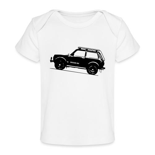 Lada Niva 2121 Russin 4x4 - Baby Bio-T-Shirt