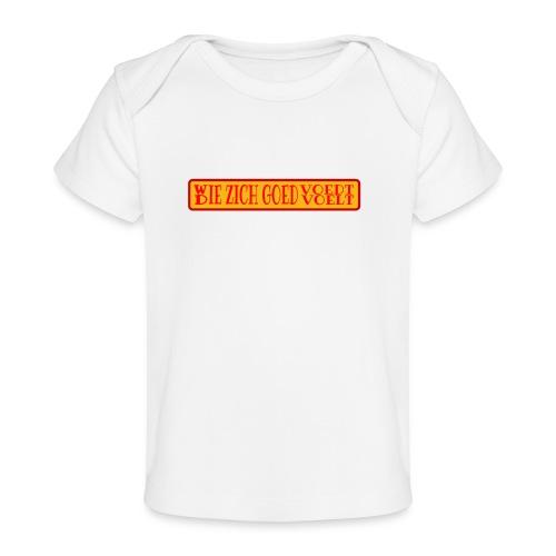wie en die png - Organic Baby T-Shirt