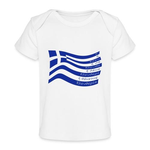 galanolefki - Baby Bio-T-Shirt