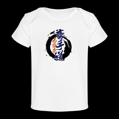 enso karatedo - Baby Bio-T-Shirt