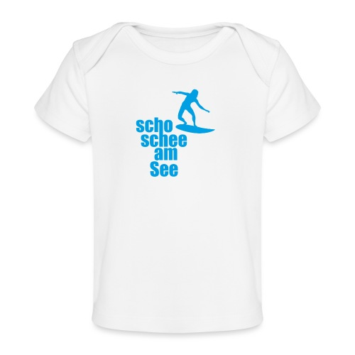 scho schee am See Surfer 04 - Baby Bio-T-Shirt