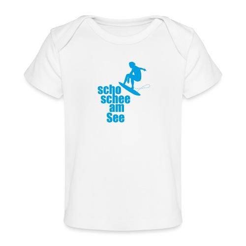 scho schee am See Surfer 01 - Baby Bio-T-Shirt