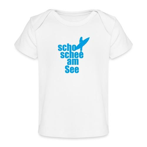 scho schee am See Surferin 02 - Baby Bio-T-Shirt