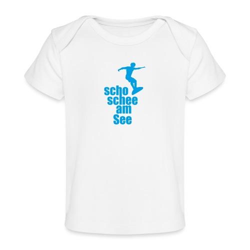 scho schee am See Surfer 02 - Baby Bio-T-Shirt