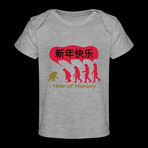 kung hei fat choi monkey - Organic Baby T-Shirt