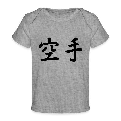 karate - Baby bio-T-shirt