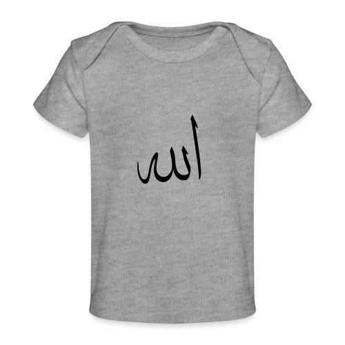 Allah - T-shirt bio Bébé