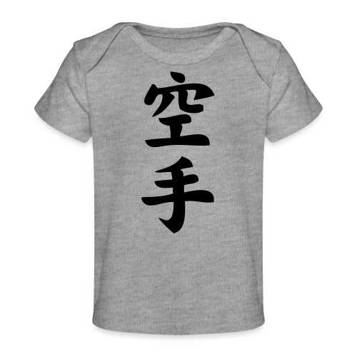 karate - Ekologiczna koszulka dla niemowląt