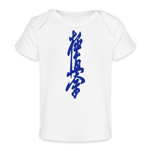 KyokuShin - Baby bio-T-shirt