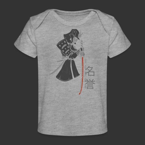 Samurai Digital Print - Organic Baby T-Shirt