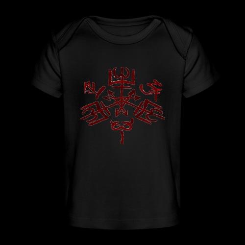 Symbole les portes du purgatoire - T-shirt bio Bébé
