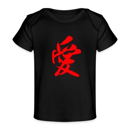 chine - T-shirt bio Bébé
