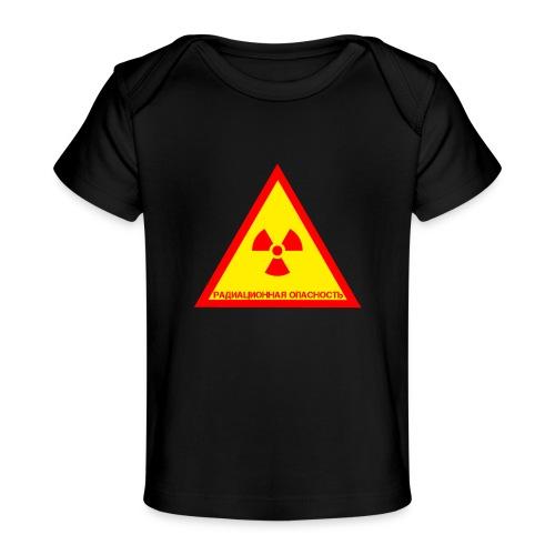 Achtung Radioaktiv Russisch - Baby Bio-T-Shirt