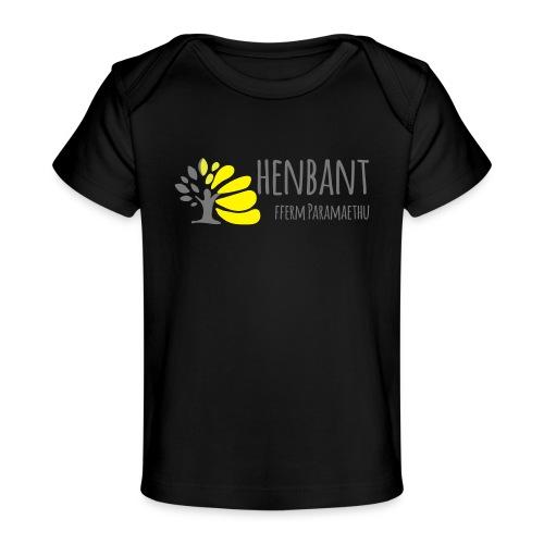 henbant logo - Organic Baby T-Shirt