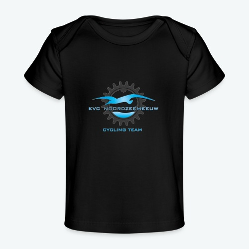 kledijlijn NZM 2017 - Baby bio-T-shirt
