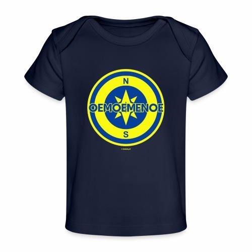Oemoemenoe - Baby bio-T-shirt