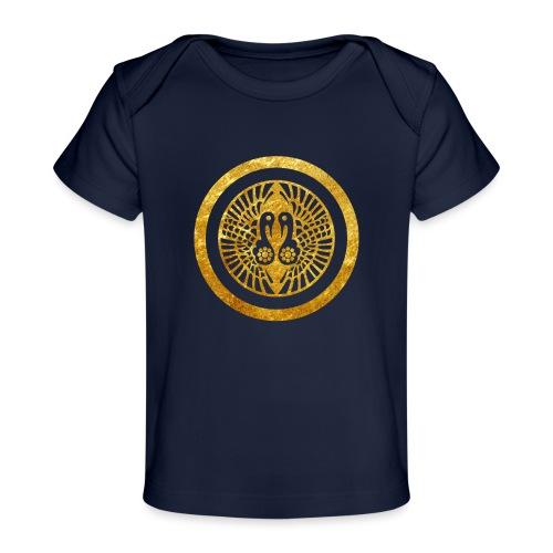 Ikko Ikki Mon Japanese clan - Organic Baby T-Shirt