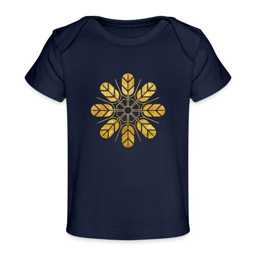 Inoue clan kamon in gold - Organic Baby T-Shirt