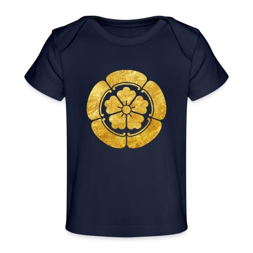 Oda Mon Japanese samurai clan faux gold on black - Organic Baby T-Shirt