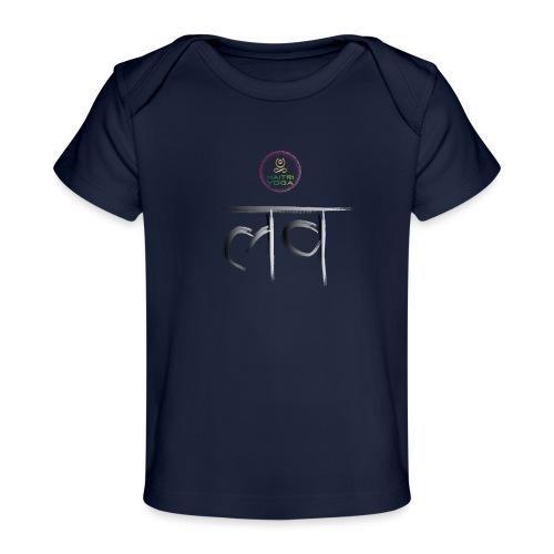 LOVE Sanskrit MaitriYoga - T-shirt bio Bébé