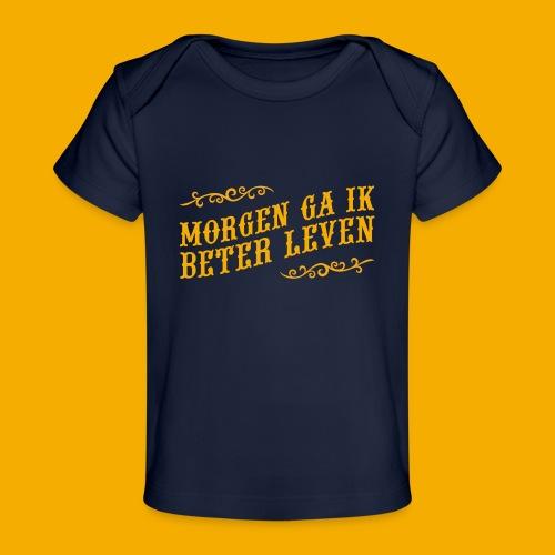 tshirt yllw 01 - Baby bio-T-shirt