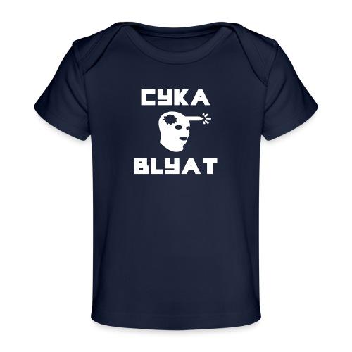 CYKA_BLYAT-png - Organic Baby T-Shirt