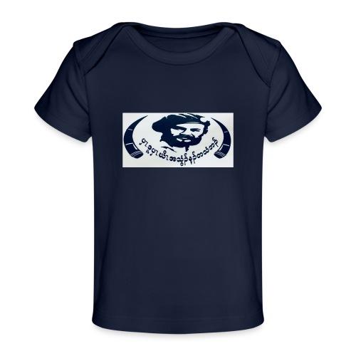 Saw Ba U Gyi - Organic Baby T-Shirt